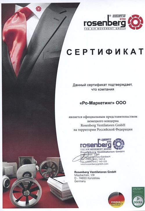 Медицинскую книжку в зао в Москве Южнопортовый